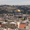 Israel Vacation: Keeping the Promise