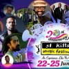 2016 St. Kitts Music Festival