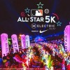 Electric Run MLB All-Star 5K, Presented by Nike, and MLB All-Star Zumba® come to Miami as part of the 2017 MLB All-Star Fitness Weekend, July 8 and July 9