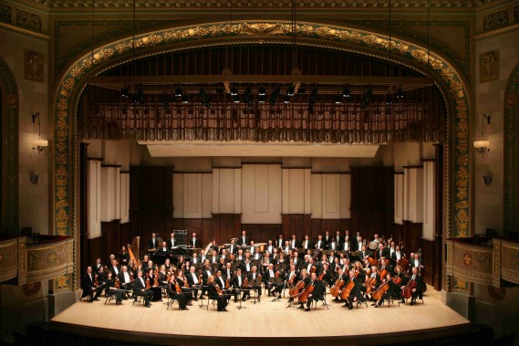 The Detroit Symphony Orchestra - Photo Credit - Donald Dietz