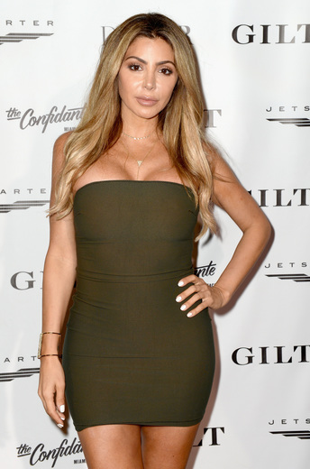 TV personality Larsa Pippen attends the DuJour Media, Gilt & JetSmarter party to kick off Art Basel at The Confidante on November 30, 2016 in Miami Beach, Florida. (Photo by Gustavo Caballero/Getty Images for DuJour)