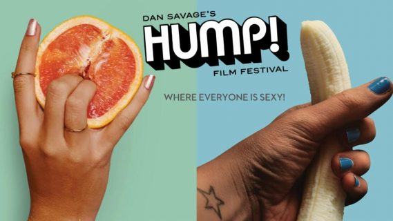 The HUMP! Film Festival