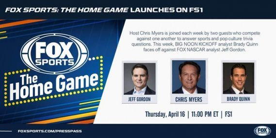 FOX SPORTS: THE HOME GAME Launches on FS1