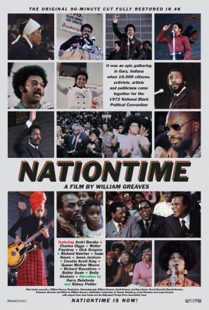 NEW full version of William Greaves' NATIONTIME, landmark doc of the Nat'l Black Political Convention of 1972