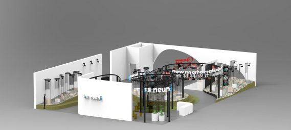 Booth Mockup of Neuni's New Materials Design and Application Hall