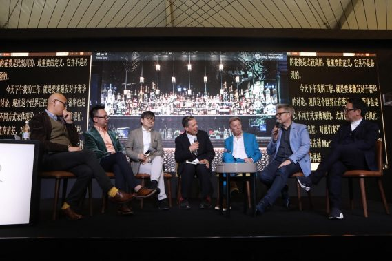 A panel discussion at Design Shanghai Forum 2019